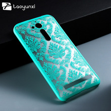 Phone Case For ASUS ZenFone Go ZB500KL ZB500KG 5.0 inch Housing Cover Plastic Damask Vintage Flower Bag Shell ZB500kl Case Cover