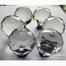 Manufacturer production furniture crystal accessories shower room glass handle of the head of a bed