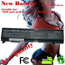 5200mah Laptop Battery For toshiba Satellite Pro A100 Satellite Pro M50 m55 m40 Tecra A3 A4 A5 A6 A7 S2 VX/670 VX/670LS(China)
