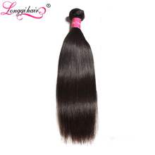 LONGQI HAIR Brazilian Straight Hair 100% Human Hair Weave Weaving 1 Piece Natural Black Remy Hair 8-30 Inch Can Mix Length(China)