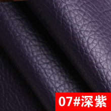 07# dark purple High Quality PU Leather fabric like leechee for DIY sewing sofa table shoes bags bed material (138*100cm)