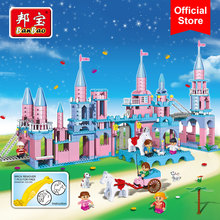 BanBao 8363 Moon Castle Princess Prince Carriage Blocks Educational Building Bricks Model Toys Kids Children Gift(China)