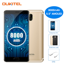 Original Oukitel K8000 4GB RAM 64GB ROM MTK6750T Octa Core 4G LTE Android 7.0 Mobile Phone 5.5''HD 8000mAh 16MP Cam OTG Touch ID(China)