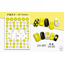 UPRETTEGO SUPER THIN SELF ADHENSIVE 3D NAIL ART NAIL SLIDER STICKER SMILING FACES COOKIES CARTOON TOTORO EASTER CA001-009
