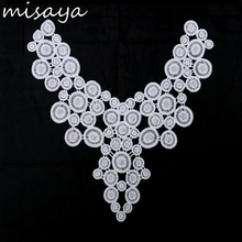 Misaya 1pc Milk Silk Circle Flower Imitation Pearl Lace Fabric ,Wedding Dress Collar Lace For Sewing Supplies Crafts