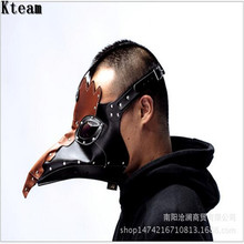 Top Gade New Steampunk Faux Leather Dark Doctor Mask Medieval History Death Bird Long Beak Masks Halloween Carnival Costumes(China)