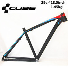 CUBE Aluminum alloy mountain bike bicycle frame MTB 16 (Germany  CUBE SLT) 29-inch 29er*18.5inch  light off-road bicycle