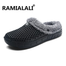 Ramialali Winter Warm Fur Men Slippers Home Indoor Plush House Shoes Man Indoor Bedroom House Shoes EVA Female Plush Slipper(China)