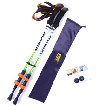 2pcs/lot Speed lock carbon fiber material nordic walking stick retractable trekking poles cane with bag(China)