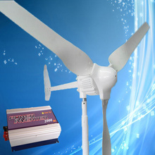 1000W 48V Wind Turbine Generator 3PCS Blades with Tail Turned Brake Protection + 2000W 48V Grid Tie Wind Inverter, CE Approved