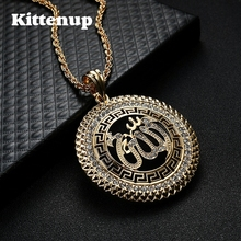 Kittenup New Fashion Religion Totem Round Pendant Necklace Unisex Arab Muslim The Quran Jewelry Gifts Gold Color(China)