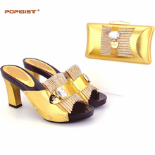 Gold Elegant PU Leather lady Fashion Simple design Pumps Shoes And Bags Set For African Party Evening Shoes And Bags Set Summer