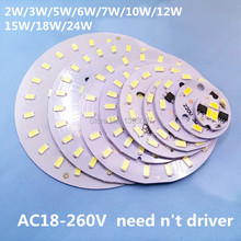 20pcs 220v 5730smd led pcb 3w 5w 7w 10w 12w 15w 18w 24w needn't driver cold white warm white aluminum plate for led bulbs diy(China)