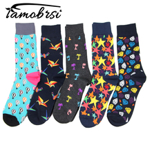 Buy 2018 Classic Happy Socks Brand Hit Color European American Personality Women Men Funny Socks Jacquard Short Cotton Male Socks Store) for $2.35 in AliExpress store