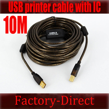 active USB 2.0 printer cable 10m 33ft with chispet tined-copper conductor,triple shielded for Printers,Scanners