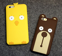 BuzzLee Cartoon Brown Bear Case for iPhone 7 7 Plus Case Luxury Silicone Carcase Kawaii Duck Cute Funda for iPhone 6s Plus 5s(China)