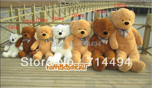 200cm three colors big teddy bear skin coat plush toy stuffed toys baby toy birthday gifts Christmas gifts