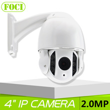 4 Inch Onvif HD 1080P Middle Speed PTZ Dome IP Camera 2.0MP 10X Optical Zoom Camera Outdoor IP66 6Pcs Array IR Leds 60m Onvif(China)