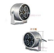 940nm no red exposure light fill light invisible monitoring 4 array IR led CCTV infrared illuminator for CCTV camera