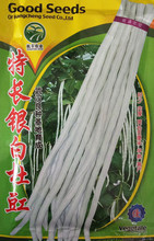 Vegetable seeds Specialty is du Jiang seeds Long beans meat thick early 200 grams/bag