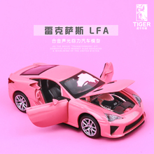1:32 Lexus alloy car model open the door back to the children's toys pink cute car to send his girlfriend the best gift(China)