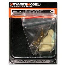 KNL HOBBY Voyager Model VBS0124 3 assault gun G post-type general-purpose metal barrel and pig-type cannon style 1(China)