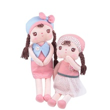 40cm original Unique Gifts high quality Sweet Cute Angela doll Metoo baby plush kids summer style  skirt girl wholesale