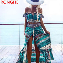 RongHe Bohemian Ensemble Femme Beach Tracksuit Print Crop Top And Long Maxi Skirt Two Pieces Casual 2017 Off Shoulder Women Sets