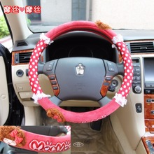 women cartoon cute cover on the steering wheel in the car white dot lovely girl car accessories interior decorations