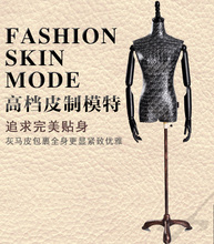 High Quality Leather Fabric Dressmaker Mannequin Fashion Style Dressmaking Model On Sale