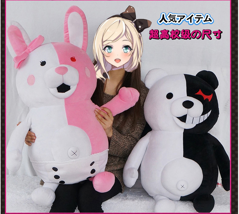 55cm/70cm Anime Game Danganronpa Monokuma bear toy soft Plush Stuffed Doll Toys gift birthday party <br>