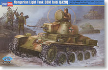 Hobby Boss 1/35 scale tank models 82477 Hungary 38M Trudy I (A20) Light chariot