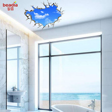 50x70cm Removable Creative 3D Window Landscape Blue Sky White Cloud Home Decal Wall Sticker for House Living Room Roof Stickers(China)