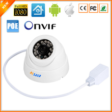 Wide Angle 2.8MM 48V IP Camera PoE With PoE Cable IEE802.3af PoE Camera IP ONVIF 2.0 24 IR LED Indoor Dome Camera CCTV(China)