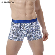 Special Line Underwear Men Soft Boxer Shorts Sexy Elastic U Convex Underpants Men's Hot! Boxers Comfortable Panties Underwears(China)
