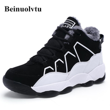 New Winter Men Sneakers for men Running Shoes Platform Sports Sneakers Warm Shoes(China)