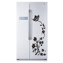 The new iris rattan refrigerator generation carved wall stickers Waterproof and can be removed(China)