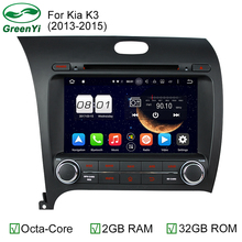 Octa Core 2GB RAM Android 6.0 Car Multimedia DVD Head Unit Stereo Radio Player For Kia CERATO K3 FORTE 2013 2014 2015 Navigation