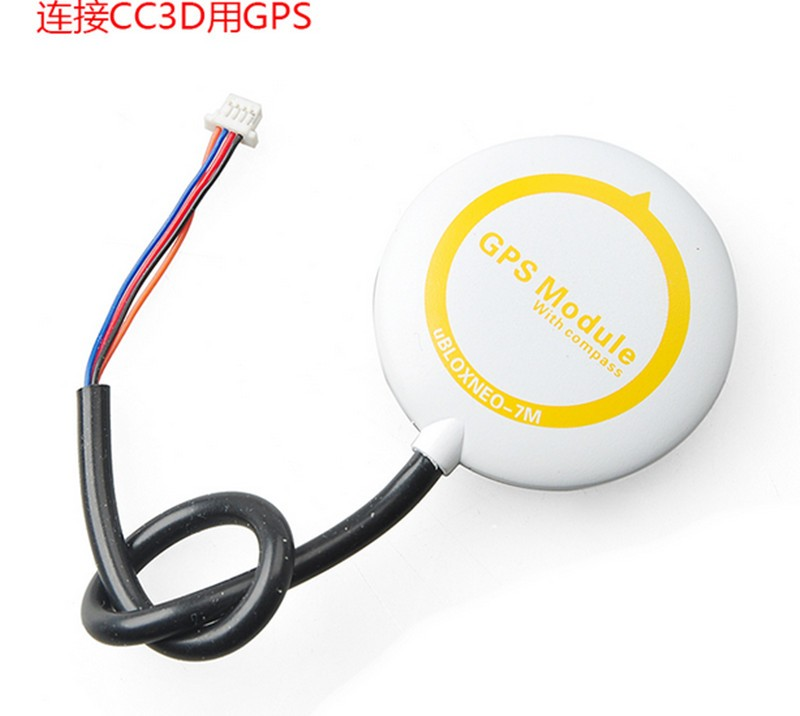 New Mini Ublox Neo 7M GPS for CC3D / Naze32 / SP Racing F3 Flight Controller for RC Multicopter<br>