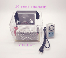 Free shipping 220V/110V Air Purifiers 10g/h Ozone Generator Portable Ozonator/Ozonizer Air Cleaner with timer