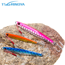 Trulinoya 3pcs/lot Metal Jig Fishing Lure 20g 30g 45g 60g Artificial Bait Saltwater Jigging/Trolling Fishing Lures