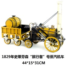Hot Classic Europe Style Retro The 1829 Voyager Steam Locomotive Model Creative Mini Iron Craft Best Gift Home Bar Decoration