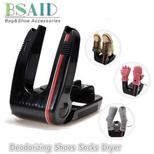 BSAID 220V 150W Bake Shoe Device Drying Heat Machine Professional Sterilization Folding Portable Electric Shoe Sock Glove Dryer(China)