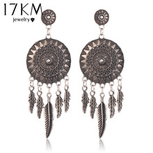 17KM 2016 Dream Catcher Hollow out Vintage Leaf Feather Dangle Earrings For Women Bohemia Style Earring Indian Jewelry(China)