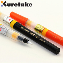 ZIG Refillable Paint Brush Kuretake Calligraphy Brush Pen CAMBIO Perfect Black Red Light Color Japan