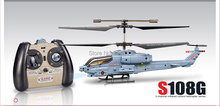 SYMA S108G 3.5 CH Infrared Mini IR Controlled Marine Cobra Helicopter Gyro RTF(China)