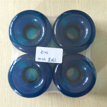 60-69mm BLank longboard wheels 4pcs/Set Multi Size Skateboard Wheels LONGBOARD STREET WHEELS SOFT WHEELS FOR SPEED CUIRSER(China)