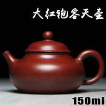 150CC Authentic  Famous Handmade Teapot Mud Zhu Dahongpao 9 Hole Rongtian Pot Purple Clay Zisha Crafts With Gift Box