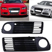 1 Pair Car Side Decoration Front Bumper Lower Grille Grill Vent For Audi A6 (C5) Sedan/Avant 1998-2002 Pre-facelift(China)