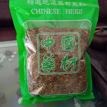 50g Pure Natural Wild Ephedra Tea Herbal Tea Chinese ephedra Sinica Ma Huang Anti-cough ,fating ,Aging, asthma